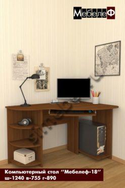 computerniy-stol-mebelef-18
