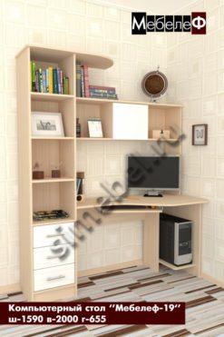 computerniy-stol-mebelef-19-white