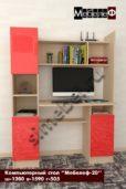 computerniy-stol-mebelef-20-red