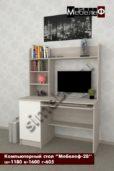compyuterniy-stol-mebelef-28-beliy-p