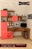 compyuterniy-stol-mebelef-31-krasniy