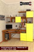 compyuterniy-stol-mebelef-31-zheltiy-l