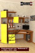 compyuterniy-stol-mebelef-31-zheltiy-o