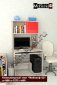 compyuterniy-stol-mebelef-32-krasniy