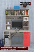 compyuterniy-stol-mebelef-37-krasniy