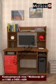 compyuterniy-stol-mebelef-38-krasniy