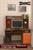 compyuterniy-stol-mebelef-38-oranzheviy-p
