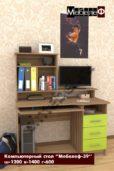 compyuterniy-stol-mebelef-39-zeleniy-l