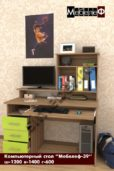 compyuterniy-stol-mebelef-39-zeleniy-o