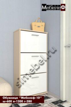 obuvnitsa-mebelef-10-white