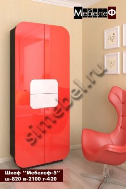 shkaf-mebelef-5-red-white
