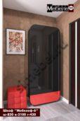 shkaf-mebelef-6-black-red