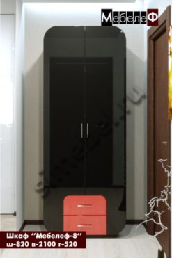 shkaf-mebelef-8-black-red