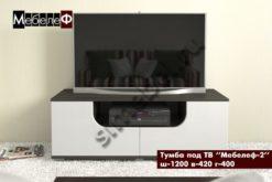 tv-tumba-mebelef-2-white