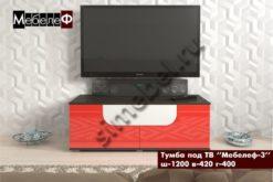 tv-tumba-mebelef-3-red-white