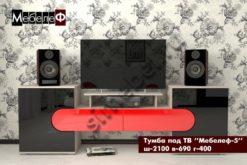 tv-tumba-mebelef-5-black-red
