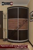 Радиусный шкаф купе Мебелеф 4
