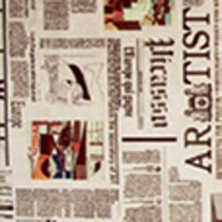 Рогожка Газета