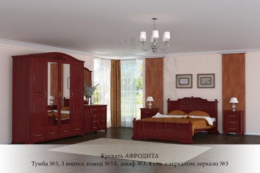 спальня из массива дерева Афродита