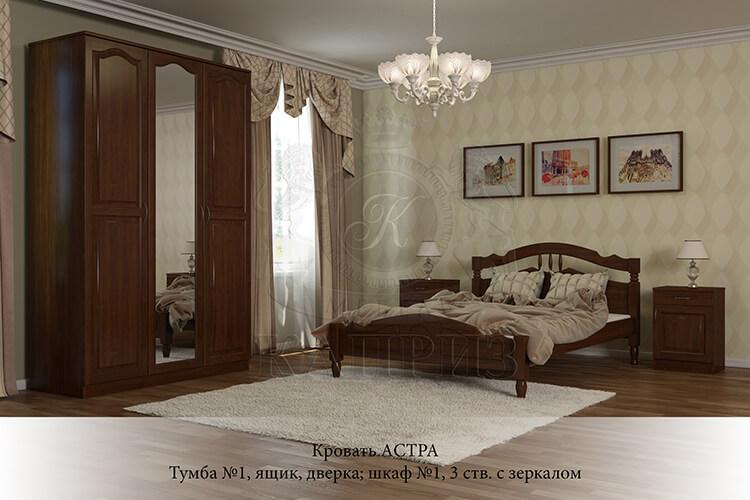 спальня из массива дерева Астра