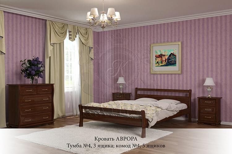 спальня из массива дерева Аврора
