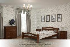 спальня из массива дерева Цезарь