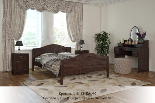 спальня из массива дерева Филенка-2