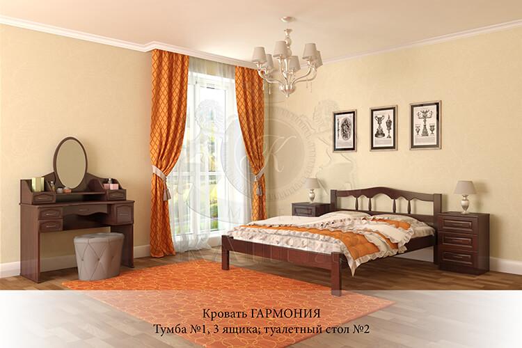 спальня из массива дерева Гармония