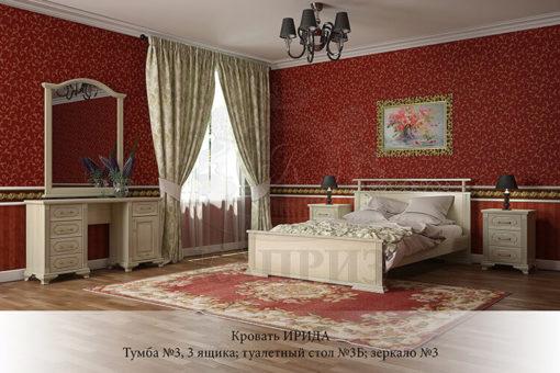 спальня из массива дерева Ирида