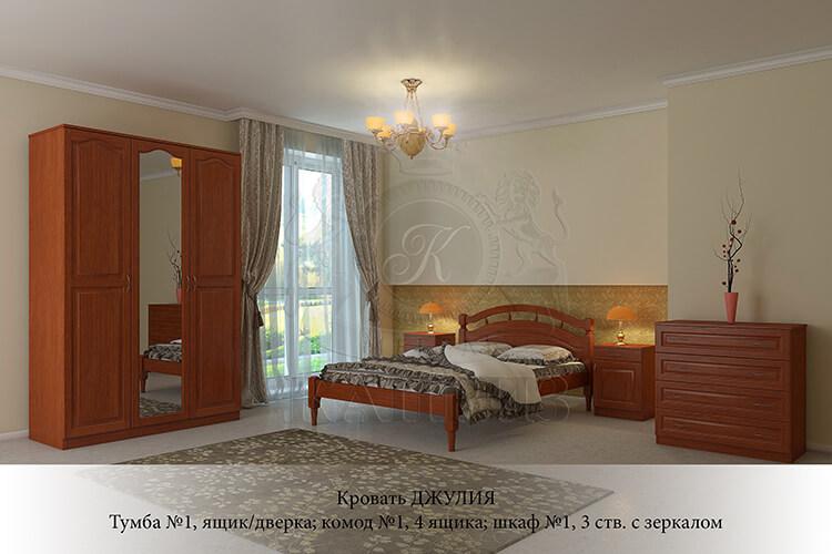 спальня из массива дерева Джулия
