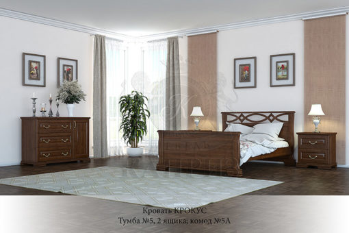 спальня из массива дерева Крокус