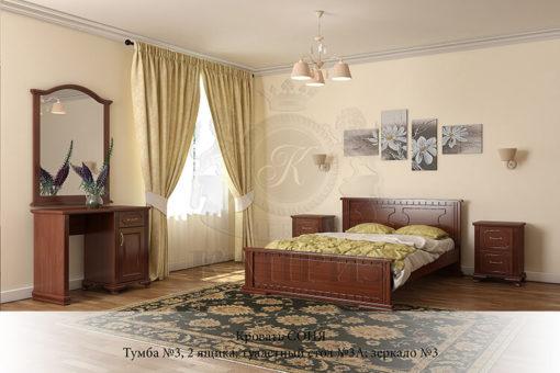 спальня из массива дерева Соня