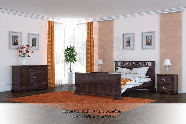 спальня из массива дерева Версаль с резьбой