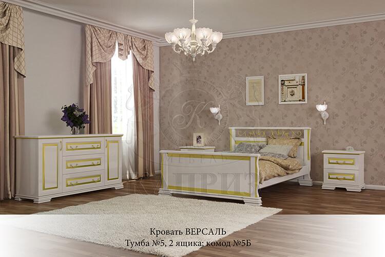 спальня из массива дерева Версаль