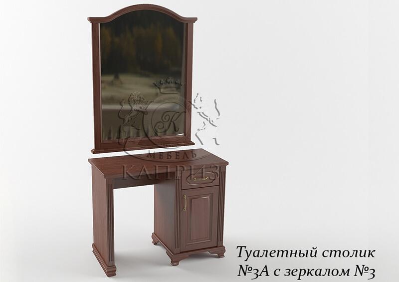 туалетный столик 3А из массива дерева с зеркалом