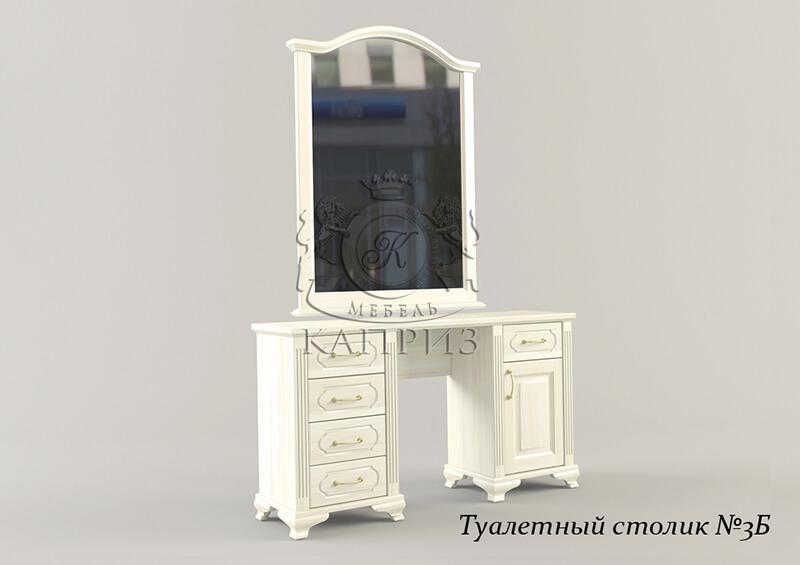 туалетный столик 3Б из массива дерева с зеркалом