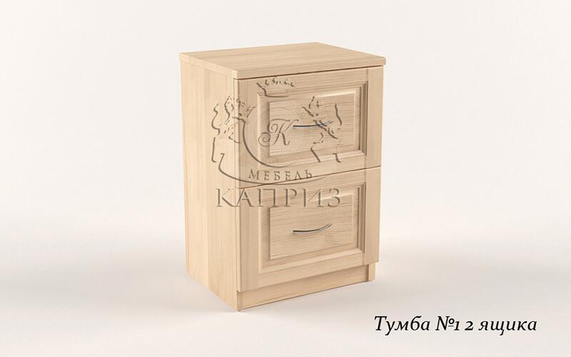тумба из массива дерева №1 2 ящика