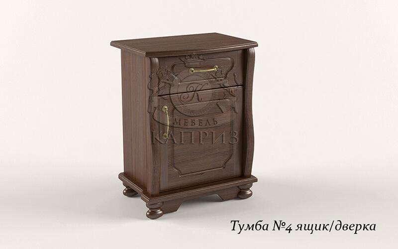 тумба из массива дерева №4 ящик+дверка